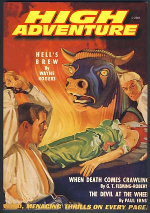 High Adventure #56. John P. Gunnison, ed.