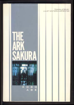 The Ark Sakura. Kobo Abe.