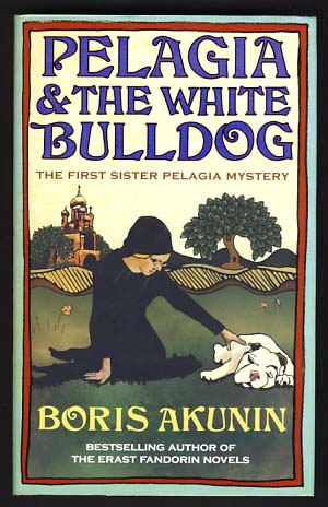 Pelagia & the White Bulldog. Boris Akunin, Grigory Chkhartishvili.
