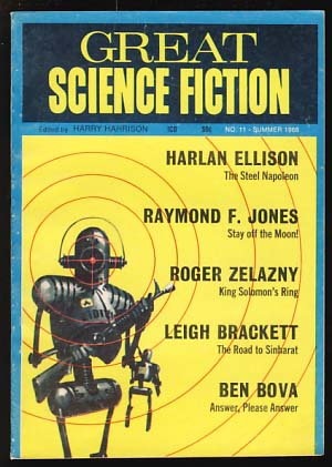 Great Science Fiction Magazine Summer 1968. Sol Cohen, ed.