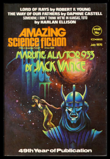 Marune: Alastor 933 in Amazing July and September 1975. Jack Vance.
