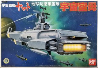 Space Battleship Yamato White Comet Empire Army Missile Ship Goland Model Kit. Bandai